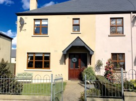 4 Ard Na Greine, The Ballagh, Wexford