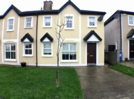 5 Coolcotts Court, Coolcotts Lane, Wexford Y35 K7P9